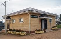 строить магазин город Воронеж
