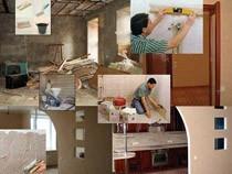 Все виды общестроительных работ, строительно-монтажных работ, ремонтных отделочных работ в Воронеже